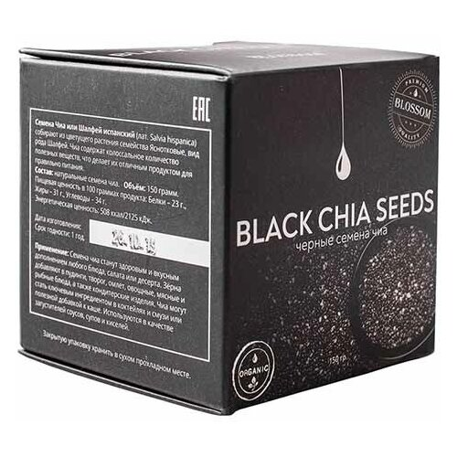 Семена Чиа чёрные, органические Blossom 350 г недорого