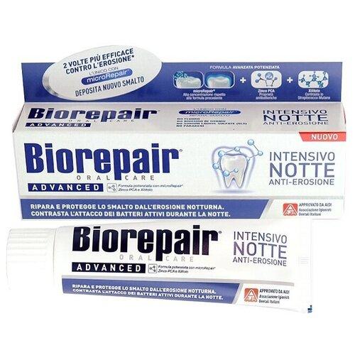 Зубная паста Biorepair Night Repair. Ночное восстановление, 75 мл зубная паста biorepair intensive night repair ночное восстановление 75 мл 2 шт