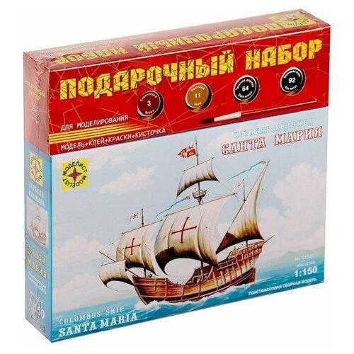 Моделист Сборная модель «Корабль Колумба «Санта-Мария»