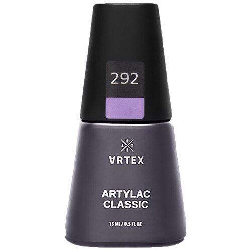 Купить Гель-лак для ногтей ARTEX Classic, 15 мл, 292