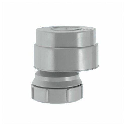 Вакуумный клапан для канализации McAlpine 50 мм со смещением (MRAA2)