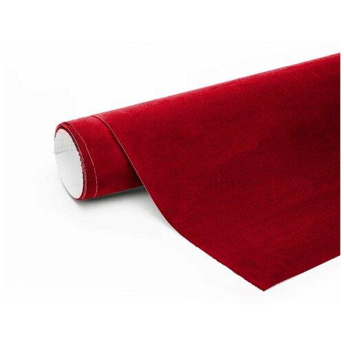 Алькантара пленка автомобильная - 100*146 см, цвет: вишневый