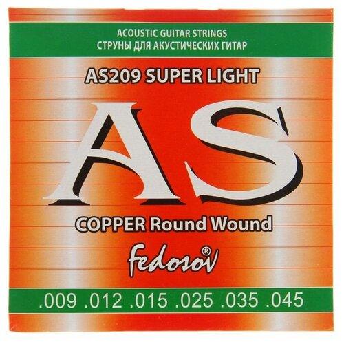 Струны COPPER Round Wound Super Light ( .009-.045. 6-стр.. медная навивка на граненом керне) 1453103