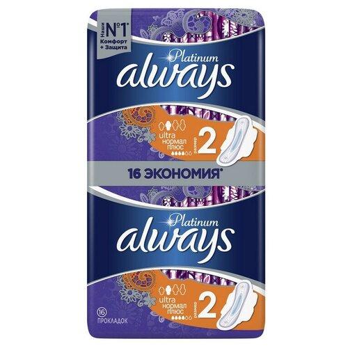 Прокладки женские гигиенические ALWAYS Ultra Platinum Normal Plus Duo 16шт 1 уп. прокладки гигиенические always ultra night duo 14шт