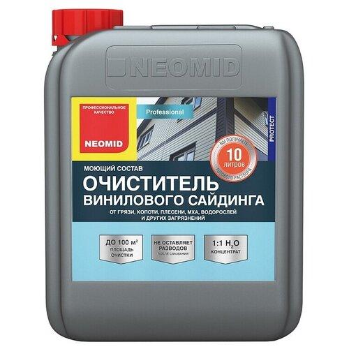 Очиститель винилового сайдинга - 35 кг. NEOMID