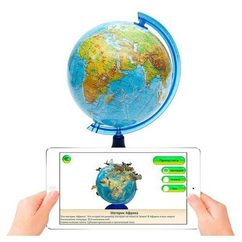 Купить Глобус DMB интерактивный физический. Диаметр: 25 см. ОСН1224101, Глобусы