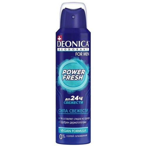 Deonica Дезодорант Deonica FOR MEN POWER FRESH (Vegan Formula) спрей, 150 мл