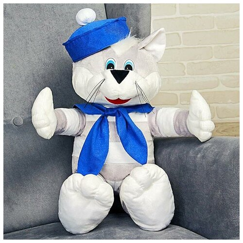 Бока Мягкая игрушка «Кот Боцман» 60 см