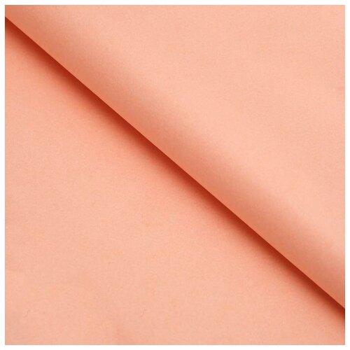 Бумага упаковочная тишью, персиковый, 50 см х 66 см, набор 10 шт. 7059633