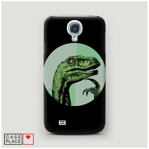 Чехол Пластиковый Samsung Galaxy S4 Мем задумчивый динозавр