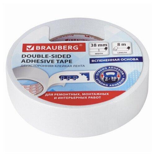 Купить Клейкая лента (скотч) двусторонняя Brauberg (38мм х 8м, на вспененной основе, 1мм, прочная) 3шт. (606422), Скотч