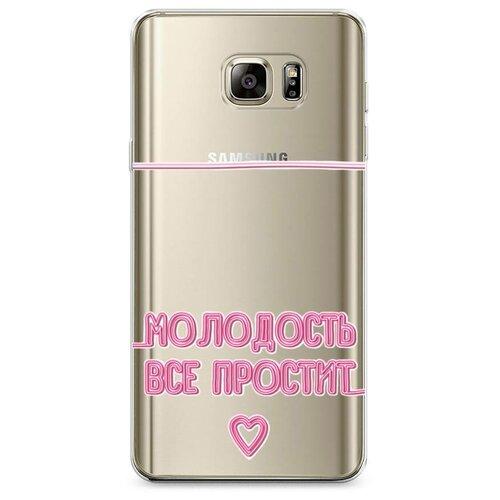 Чехол Силиконовый Samsung Galaxy Note 5 Молодость все простит