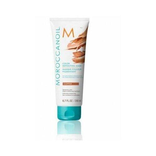 Купить Тонирующая маска для волос «color depositing mask» тон copper 200 мл moroccanoil