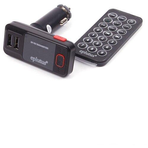Автомобильный FM-модулятор Eplutus FB-05, черный
