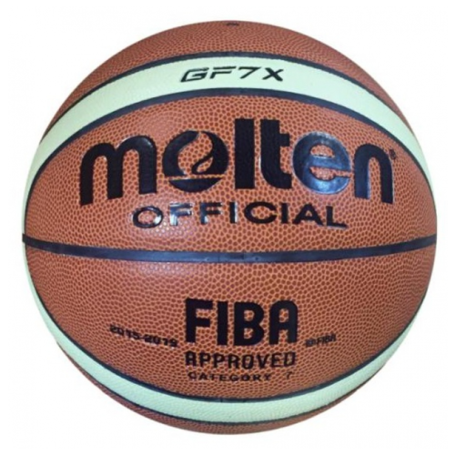 Мяч баскетбольный Molten №7 коричневый