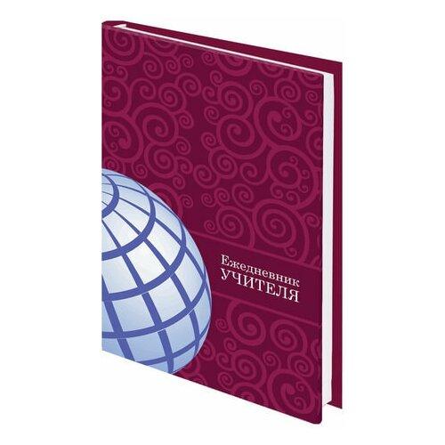 Купить Ежедневник учителя специализированный А5 (215х145 мм), твердая обложка, 144 л., BRAUBERG, глобус , 129233, Ежедневники