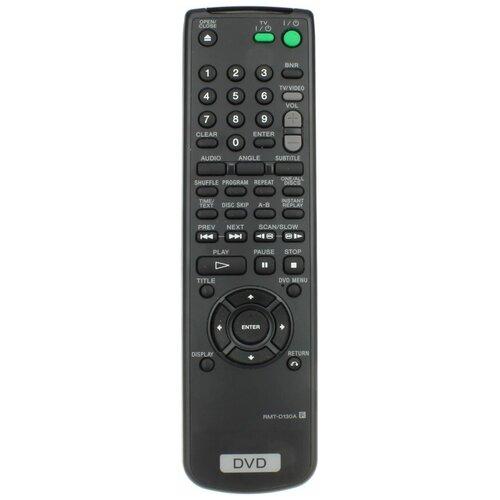 Пульт к SONY RMT-D130A DVD
