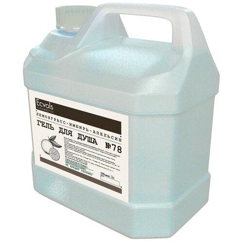 Купить Гель для душа Ecvols увлажняющий кожу, гипоаллергенный гель для душа с запахом лемонграсса, имбиря и апельсина, с эффектом без слез, 3 л