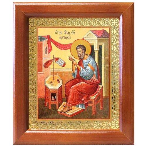 Апостол Матфей, евангелист, икона в рамке 12,5*14,5 см