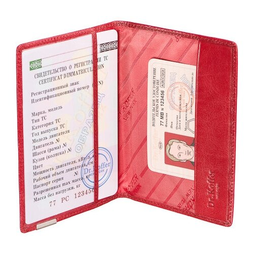 Др.Коффер X510130-119-03 обложка для паспорта