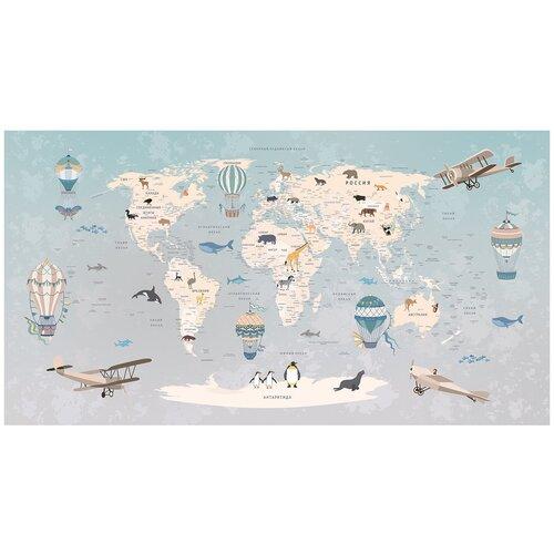 Фотообои Карта путешественника для детей с животными, самолетами и воздушными шарами/ Красивые уютные обои на стену в интерьер комнаты/ 3Д расширяющие пространство над кроватью или над столом/ На кухню в спальню детскую зал гостиную прихожую/ размер 500х270см/ Флизелиновые