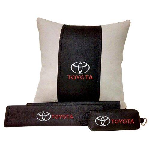 67613 Подарочный набор с логотипом TOYOTA, подушка в салон, накладки и ключница