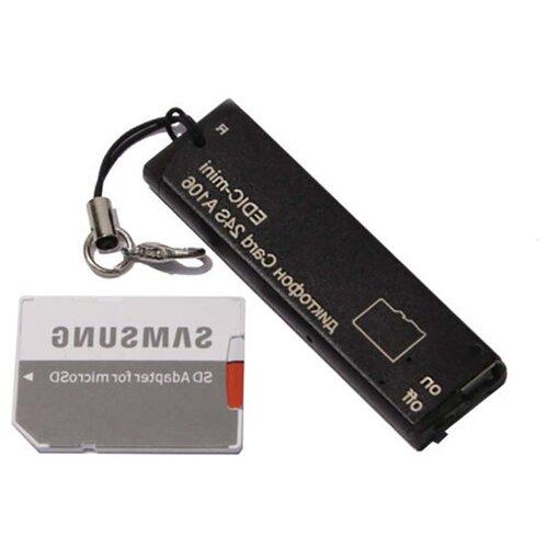 Диктофон с активацией голосом Эдик мини Card24S модель A106 - запись в стерео режиме (диктофоны для записи, диктофон интернет магазин) в подарочной упаковке