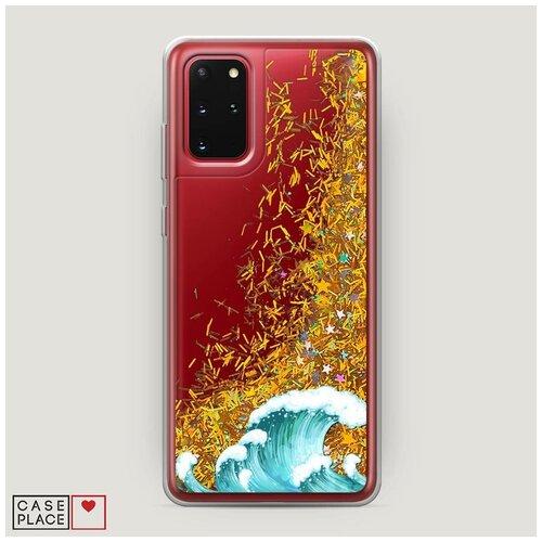 Фото - Чехол Жидкий с блестками Samsung Galaxy S20 Plus На гребне волны 1 чехол жидкий с блестками samsung galaxy s20 plus цветочная фантазия 1