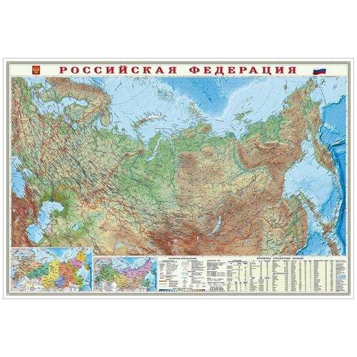 Фото - Карта настенная Россия, физическая, 1:8,2млн., 101*69см Геодом(ISBN 978-5-907093-02-7) карта настенная россия физическая 1 5 2млн 107 157см геодом