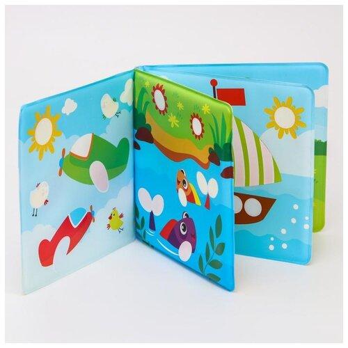 Купить Книжка для игры в ванной Крошка Я Рисуем пальчиками: Окружающий мир , водная раскраска (5084674), Игрушки для ванной
