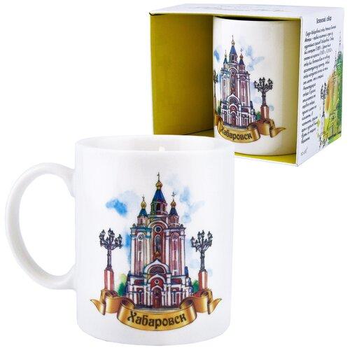 Кружка «Города России: Хабаровск. Успенский Собор» (подарочная упаковка)