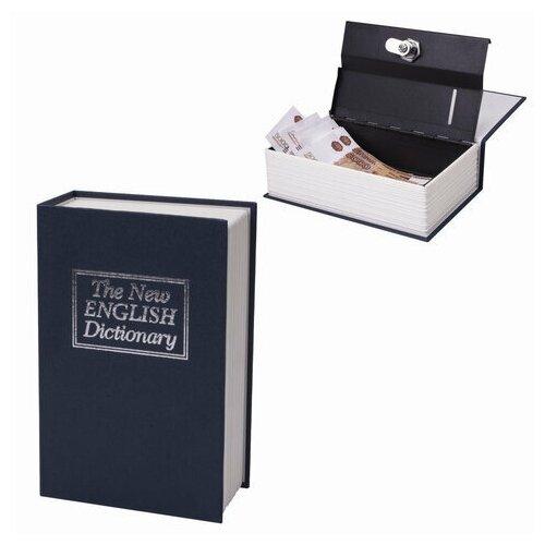 Сейф-книга Английский словарь, 54х115х180 мм, ключевой замок, темно-синий, BRAUBERG, 291179 ящик для ценностей brauberg 90х240х300 мм ключевой замок серебристый 291060