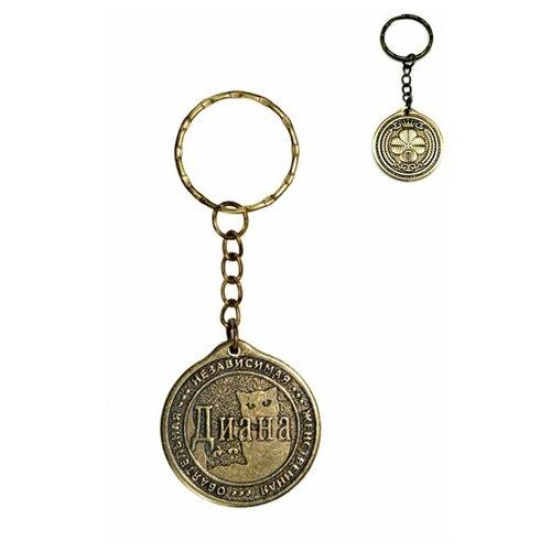 Брелок именной сувенирный оберег подарок на ключи из латуни с именем