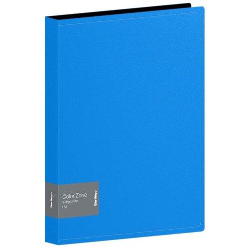 Berlingo Папка на 2-х кольцах Color Zone А4, 35 мм, пластик синий berlingo папка на 4 х кольцах color zone а4 35 мм пластик синяя