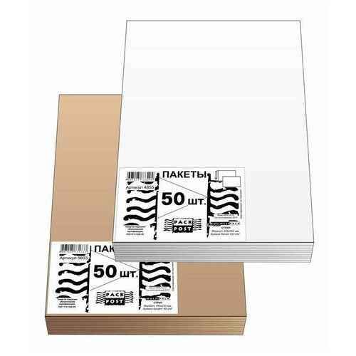 Купить Пакет почтовый C4 Packpost Businesspack (229x324, 120г, стрип) белый, офсет, 50шт., Конверты