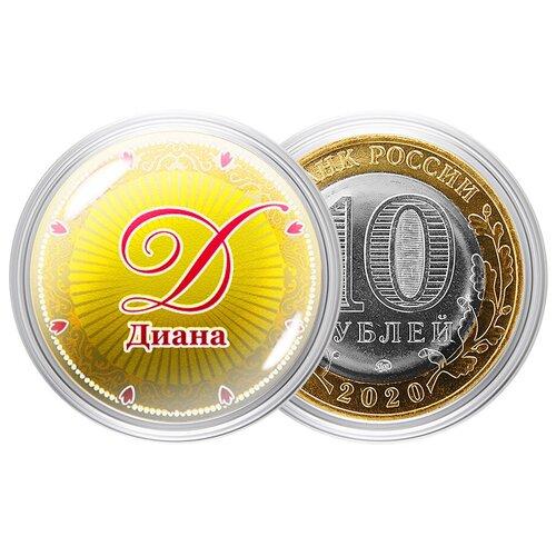 Фото - Сувенирная монета Именная монета - Диана сувенирная монета именная монета дмитрий