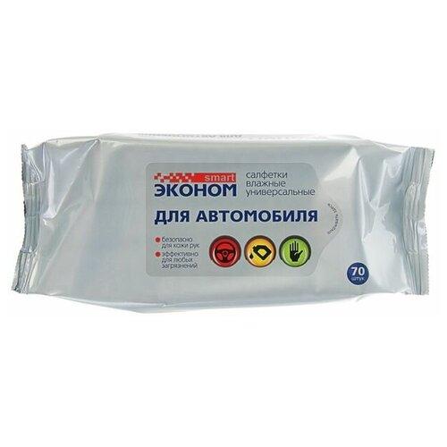 Салфетки влажные «Эконом Smart» универсальные. для автомобиля. 70 шт 2527034