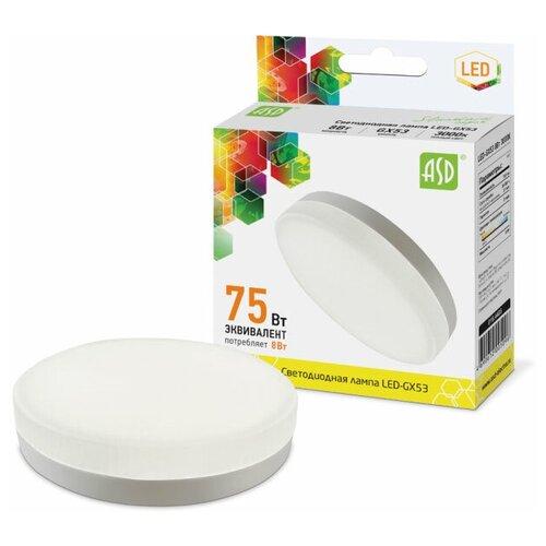 Лампочка ASD LED-GX53-standard 8W 230V 3000K 720Lm 4690612005096