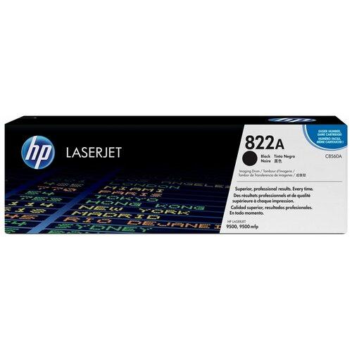 Фото - Фотобарабан Hewlett Packard C8560A (HP 822A) Black сервисный комплект hewlett packard c8058a для hp laser jet 4100 series