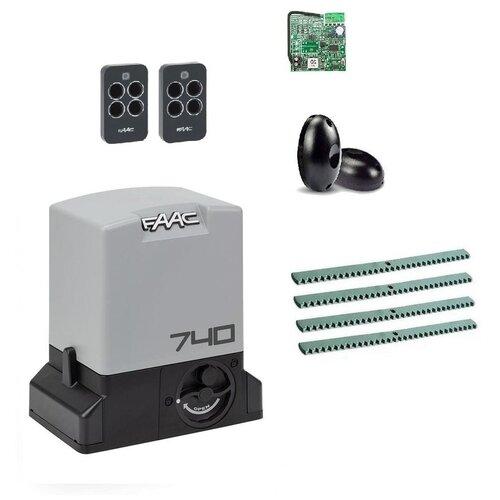 Автоматика для откатных ворот FAAC 740KIT-FK4, комплект: привод, радиоприемник, 2 пульта, фотоэлементы, 4 рейки автоматика для откатных ворот faac c720kit fa4 комплект привод радиоприемник 2 пульта фотоэлементы 4 рейки