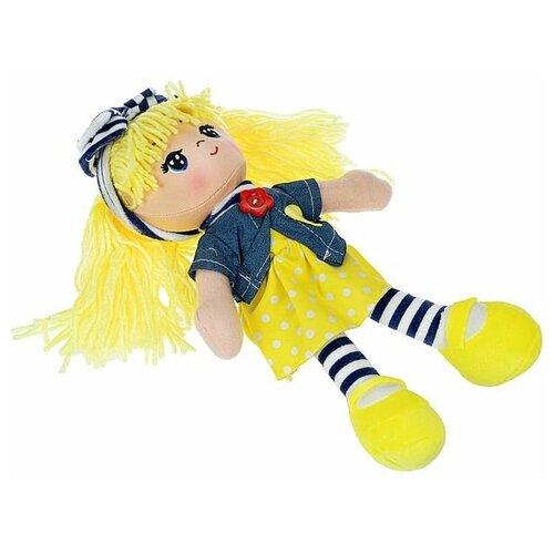 Фото - Мягкая кукла Oly BONDIBON размер 26 см, РАС, Вика-жёлтые волосы (ВВ4995) мягкие игрушки bondibon кукла oly ника 26 см