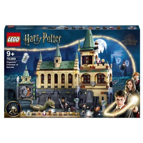 Конструктор LEGO Harry Potter 76389 Тайная комната конструктор lego harry potter 75979 букля