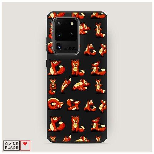 Чехол силиконовый Матовый Samsung Galaxy S20 Ultra Лисья йога