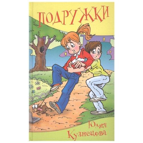 Кузнецова Ю.