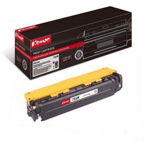 Картридж лазерный Комус Cartridge 731 пур. для Canon LBP7100Cn