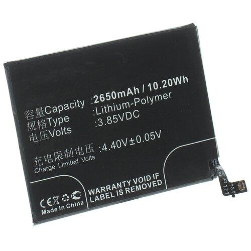 Аккумуляторная батарея iBatt 2650mAh для Xiaomi BM3K