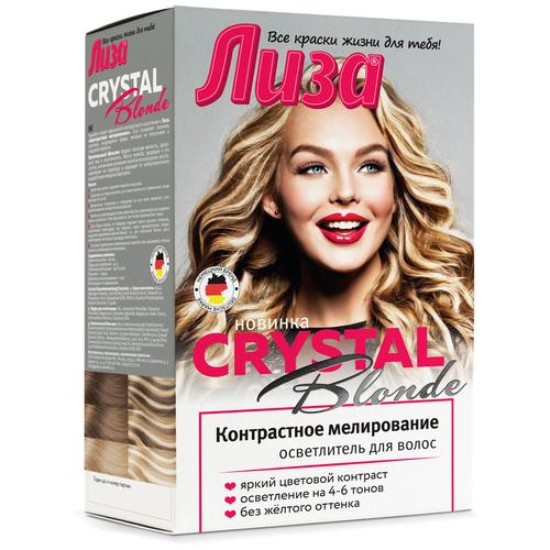 Купить Galant Cosmetic Crystal Blonde осветлитель для волос Лиза контрастное мелирование