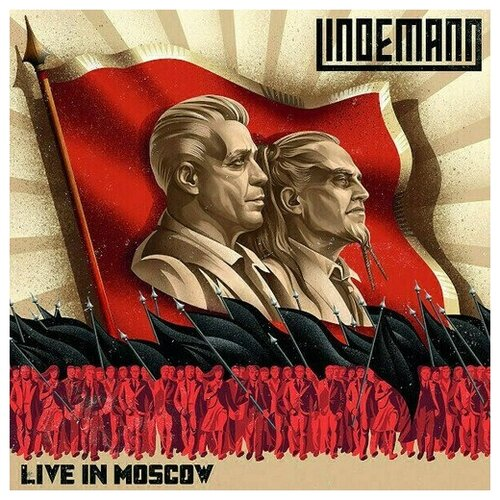 Фото - Виниловая пластинка Lindemann — Live In Moscow. 2 LP виниловая пластинка cream live cream 0600753548486