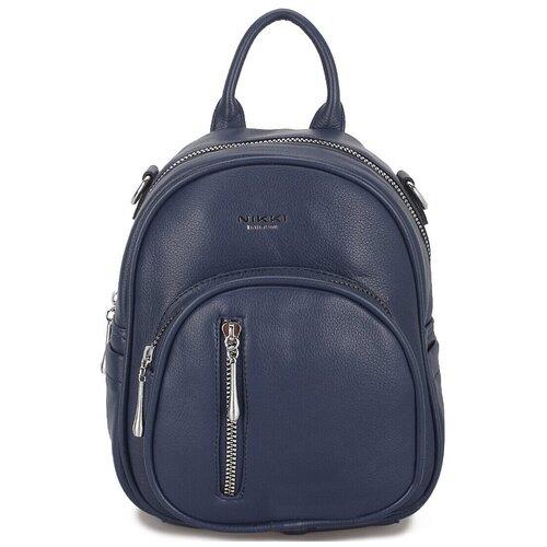 Маленькая женская сумка-рюкзак «Инса» 1255 Blue