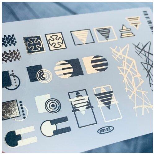 Купить ANNA TKACHEVA Anna Tkacheva, фольгированный слайдер NY83 (foil gold)